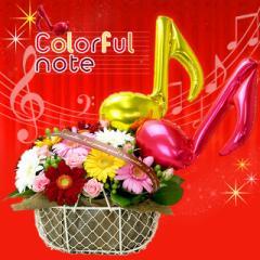 カラフルノート(ガーベラミックスアレンジ&ピックバルーン) 誕生日プレゼント 女性 彼女 母親 誕生日ギフト プレゼント