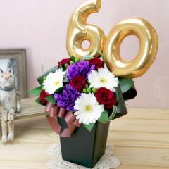 ムーンダスト ハッピーナンバー 誕生日プレゼント 女性 フラワーアレンジメント 誕生日  フラワーギフト