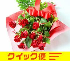 送料無料 クイックお届け便・クイックオーダーメイドフラワー(花束・アレンジメント)  誕生日プレゼント 女性 彼女 母 バースデー
