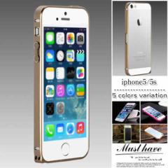 86aee98553 iPhone5ケース アルミバンパー iPhone5 iPhone5S アルミ バンパー ケース 軽量 耐衝撃 iPhone