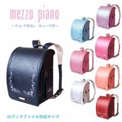 2020年度 ランドセル 女の子 mezzo piano メゾピアノ newクラシカルレネットグラン キューブ型(wide) 12cmマチ ウイング背カン 0103-0401