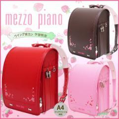 2018年度 ランドセル mezzo piano メゾピアノ ロマンティックストロベリープレミアム 学習院型 ウイング背カン 百貨店モデル 人工皮革 ・