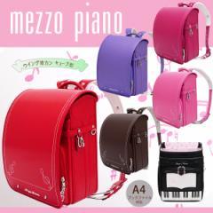 2018年度 ランドセル mezzo piano メゾピアノ クラシックキュート キューブ型 ウイング背カン 百貨店モデル 人工皮革 ガールズ 0103-820