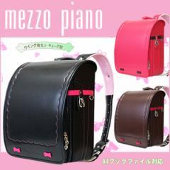 2018年度 ランドセル mezzo piano メゾピアノ ガーリーリボンキュート キューブ型 ウイング背カン 百貨店モデル 人工皮革 ガールズ 0103