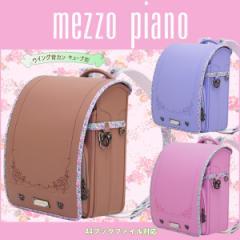 2019年度 ランドセル mezzo piano メゾピアノ アンティークローズグラン キューブ型(wide) 12cmマチ ウイング背カン 0103-9416