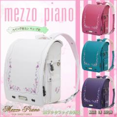2019年度 ランドセル mezzo piano メゾピアノ クラシカルレネットノヴェル キューブ型 ウイング背カン 百貨店モデル 0103-9210 日本製