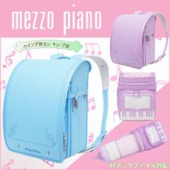 2019年度 ランドセル mezzo piano メゾピアノ newクラシックグラン キューブ型(wide) 12cmマチ ウイング背カン 百貨店モデル  0103-9403