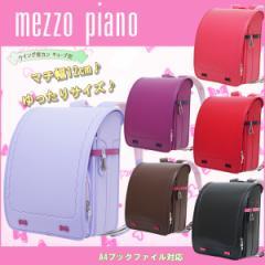 2019年度 ランドセル mezzo piano メゾピアノ newガーリーリボングラン キューブ型(wide) 12cmマチ ウイング背カン 0103-9407 日本製