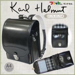 2016年度 ランドセル カジュアル型  Kahl Helmut カールヘルム カジュアル フィットちゃん 百貨店モデル 人工皮革 ボーイズ 0109-4401 M