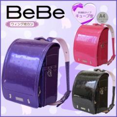 お買得セール! ランドセル BeBe ベベ ラブバニーロン キューブ型 ウイング背カン 百貨店モデル 人工皮革 ガールズ 0112-4202 日本製