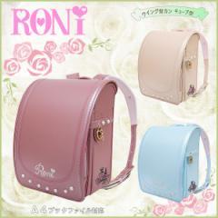 2020年度 ランドセル 女の子 RONi ロニィ プリズムガーリー キューブ型(wide) 12cmマチ ウイング背カン 百貨店モデル 0125-9402 日本製