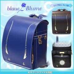 2018年度 ランドセル blaue Blume ブラウエ ブルーメ マリンシップゴールド キューブ型 ウイング背カン 百貨店モデル ボーイズ 0185-8201