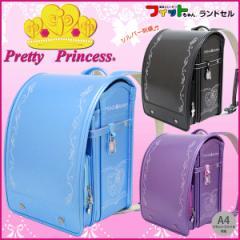 2018年度継続 ランドセル フィットちゃん Pretty Princess(R) オデットジュエル ガールズ クラリーノ(R) パール加工 学習院型 1184