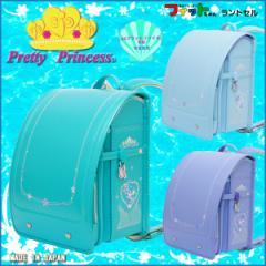 2018年度継続 ランドセル ウイング背カン ベルビオ(R) パール加工 Pretty Princess(R) パールマカナ ガールズ 学習院型 1194 日本製