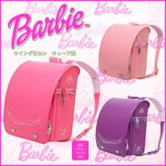 2020年度 ランドセル 女の子 Barbie バービー キューブ型 12cmマチ ウイング背カン 百貨店モデル A4フラットファイル対応 6年間保証 1BB8