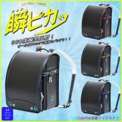 2018年度 ランドセル フィットちゃん 瞬ピカッ フラッシュ タフロック クラリーノ 学習院型 ボーイズ ランドセル 31-39 MADE IN JAPAN(・