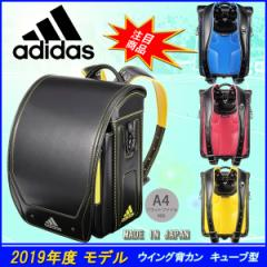 2019年度 adidas アディダス ランドセル ウイング背カン クラリーノF eキューブ型 35617 MADE IN JAPAN(日本製)