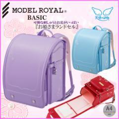 2018年版 天使のはね ランドセル セイバン MODEL ROYAL BASIC For Girls モデルロイヤル ベーシック ガールズ クラリーノ(R) ランドセル