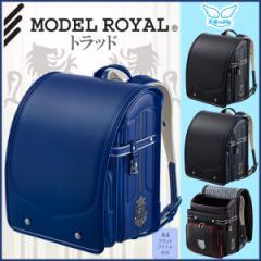 お買得セール! 天使のはね ランドセル セイバン MODEL ROYAL モデルロイヤル トラッド ボーイズ クラリーノ(R) ランドセル MR17B 日本製