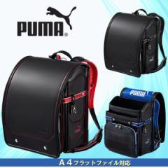 2019年度 セイバン 天使のはね機能搭載 PUMA プーマ A4フラットファイル対応 ランドセル PB-19GE 6年間保証 日本製