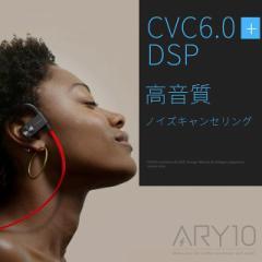 Y-Ear /フック型 ワイヤレスイヤホン Bluetooth ブルートゥース   iphone/Android 生活防水 スポーツ マイク内蔵 軽量 高音質