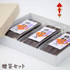 鶴和ういろ(3本箱入り)贈答 ギフトセット 宅配便 送料無料/モチモチ 阿波ういろう 外郎 スイーツ 和菓子