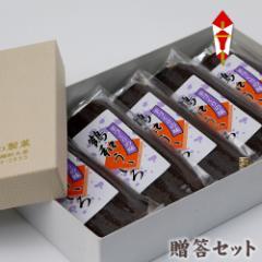 鶴和ういろ(5本箱入り)贈答 ギフトセット 宅配便 送料無料/モチモチ 阿波ういろう 外郎 スイーツ 和菓子