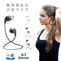 bluetooth イヤホン ワイヤレス ブルートゥース イヤフォン スポーツ ランニング 両耳 軽量 ワンボタン QY8