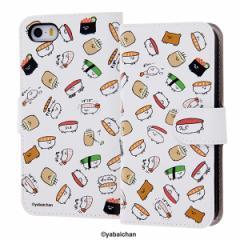 iPhone SE / 5s / 5 おしゅしだよ / 手帳型ケース マグネット しゅまほけーしゅ / 総柄2 / スマホケース おしゅし お寿司 かわいい 寿司
