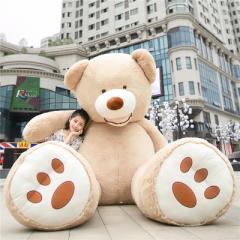 ぬいぐるみ コストコ くま 特大 くま 可愛い熊 動物 大きい ふわふわぬいぐるみ 誕生日プレゼント 200cm