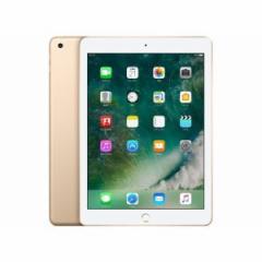 [新品] タブレット Apple iPad MPGW2J/A Wifi 2017モデル [Apple A9/128GB/Wifi/ゴールド]