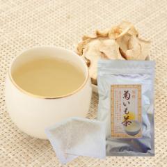 国産菊芋ティーバッグ茶 平袋 20包