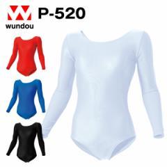 P-520 女子体操レオタード長袖 ジュニア 子供用 大人サイズ