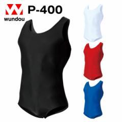 P-400 男子体操シャツ ジュニア 子供用 大人サイズ