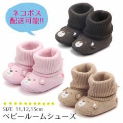 688dde64228d1 ベビー ルームシューズ 靴下 秋冬 ボア スリッパ 室内 靴 もこもこ 暖かい ブーティ ファースト くつ下 赤ちゃん ギフト