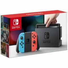 任天堂 Nintendo Switch Joy-Con (L) ネオンブルー/(R) ネオンレッド (ニンテンドースイッチ) ゲーム機本体