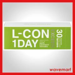 [エルコンワンデー エクシード] (ブックマークで送料無料)(処方箋不要) L-CON 1DAY EXCEED エルコンワンデー エクシード コンタクトレ