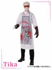 メンズコスプレ Tika ティカ 5点set 狂気の科学者コスチュームセット  ハロウィン コスプレ 仮装 男性用
