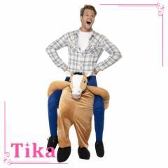 Tika ティカ ピギーバックホースコスチューム  ハロウィン イベント 衣装 仮装 ユニーク 馬 学祭 文化祭 催事