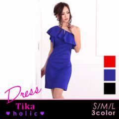 Tikaholic ティカホリック フリルワンショルダータイトミニドレス (ブルー/レッド/ブラック) (XS〜Lサイズ)キャバドレス 大きいサイズ 黒