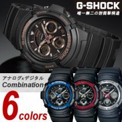 【楽天ランキング1位獲得】 G-SHOCK/ジーショック/CASIO 腕時計 メンズ レディース アナログ デジタル ブランド 男性 プレゼント