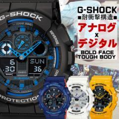【訳あり特価】CASIO G-SHOCK ジーショック 黒 ブラック デジタル アナログ ブランド  メンズ 腕時計 G−SHOCK 白 ホワイト