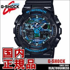 77385da718 カシオ Gショック CASIO G-SHOCK 腕時計 メンズ ブラック ブルー カモフラージュ アナデジ GA-100CB