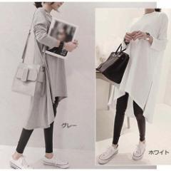 7732e9c06c59d レディースファッション|リノン・デイズ|通販 - Wowma!