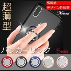 6ba5f3e08e 送料無料 新型 改良版 バンカーリング スマホリング ホールドリング iPhone 全機種対応 落下防止