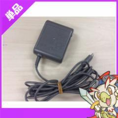 DSライト DSLite 本体 充電器 ACアダプター 純正 ニンテンドー 任天堂 Nintendo 中古 送料無料