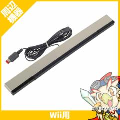 Wii WiiU センサーバー 純正 中古 送料無料
