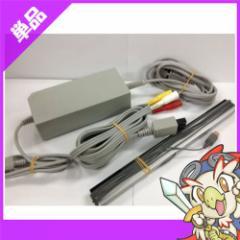 Wii センサーバー AVケーブル ACアダプター 純正 ニンテンドー 任天堂 Nintendo 中古 送料無料