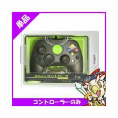 Xboxコントローラ ブラック XBOX 中古 送料無料