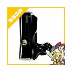 Xbox 360 250GB 本体 XBOX360 中古 送料無料